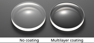 multi coating vs no coating binocular lenses